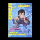 5 sur 5 (n° 23-24, juillet-août 1985) - image/jpeg
