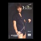 verso de Bangkok variety (vol. 6, n° 54, septembre 2007) - image/jpeg